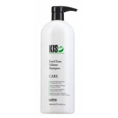 Afbeeldingen van KIS Kera clean shampoo volume